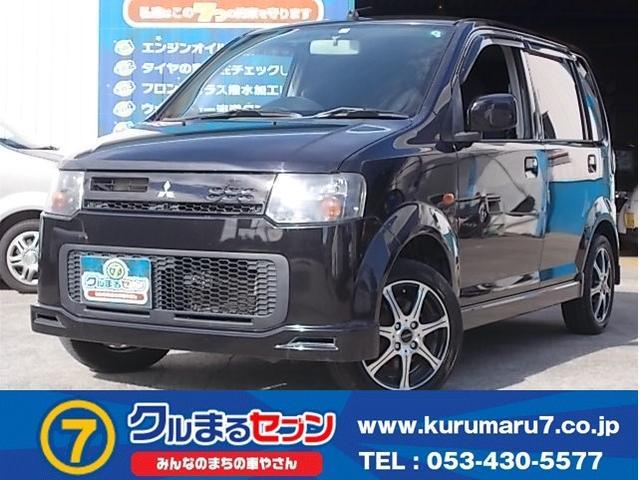 三菱 eKスポーツ サウンドビートエディション R ターボ キーレス HDDナビ