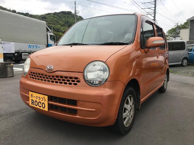 「ダイハツ」「ムーヴラテ」「コンパクトカー」「静岡県」の中古車
