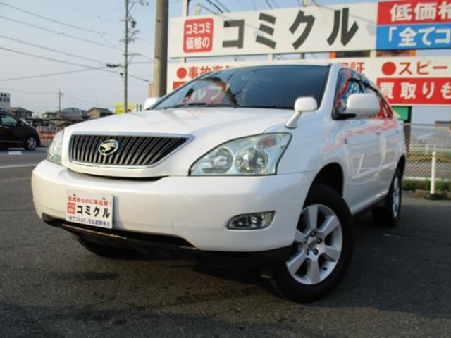 トヨタ 240G ETC HDDナビ キ-レス HID CD