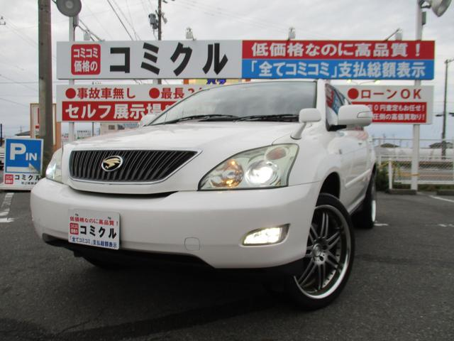 トヨタ AIRS ABS エアサス キ-レス 社外アルミ