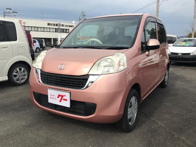 ホンダ パステル ナビ 軽自動車 ETC ピンク 車検整備付