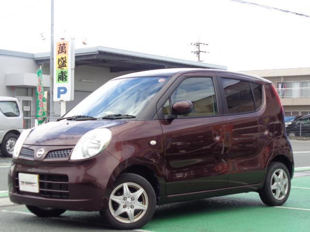 日産 E ユーザー様買取車 タイミングチェーン インパネオートマ