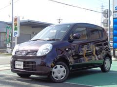 モコE インパネオートマ タイミングチェーン 車検整備付