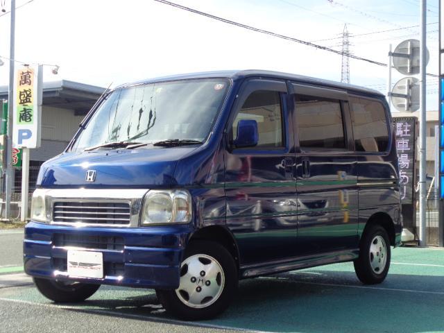 ホンダ L 5速マニュアル車 純正アルミホイール 車検整備付