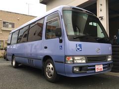 コースターロングGX 福祉車両 5速マニュアル ETC