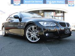 BMW320i Mスポーツパッケージ HDDナビ プッシュスタート
