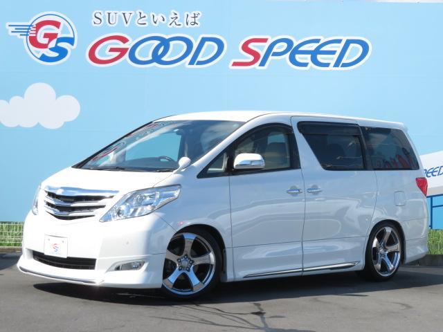 トヨタ 240G メーカーナビ Bカメラ 車高調 20AW 両側電動