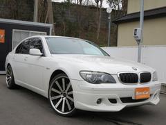 BMW740i 黒革シート サンルーフ パワートランク