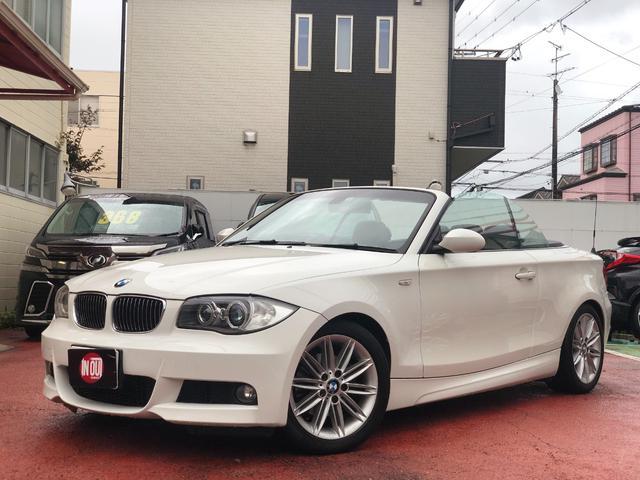 BMW 120i カブリオレ Mスポーツパッケージ 電動オープン 黒革シート電動シートシートヒーター HIDライト 純正アルミ フォグランプ 社外ナビBカメラ地デジ
