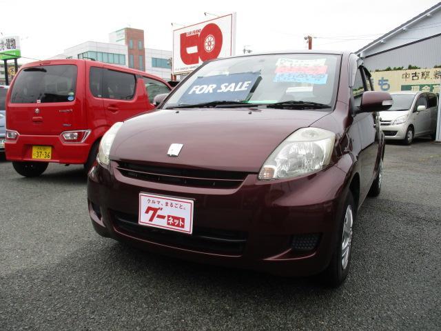 トヨタ X Fパッケージ   キーフリー
