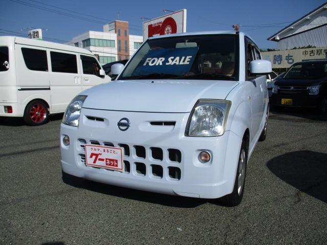 S オートマ キーレス 4人乗り CDオーディオ(1枚目)