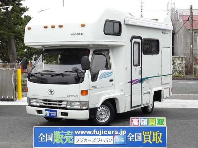 トヨタ キャンピングカー アネックス ヘブン4.7 ソーラー