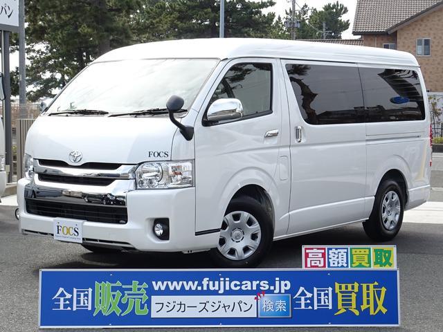 トヨタ FOCS DS Lスタイル 電子レンジ ナビ パワスラ
