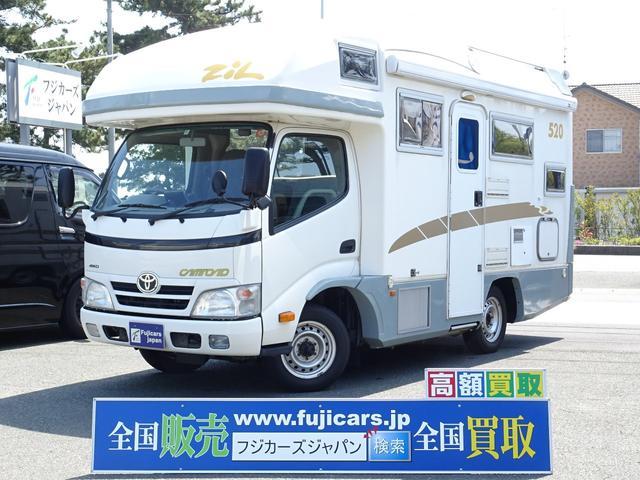 トヨタ キャンピング バンテック ジル520 家庭用エアコン