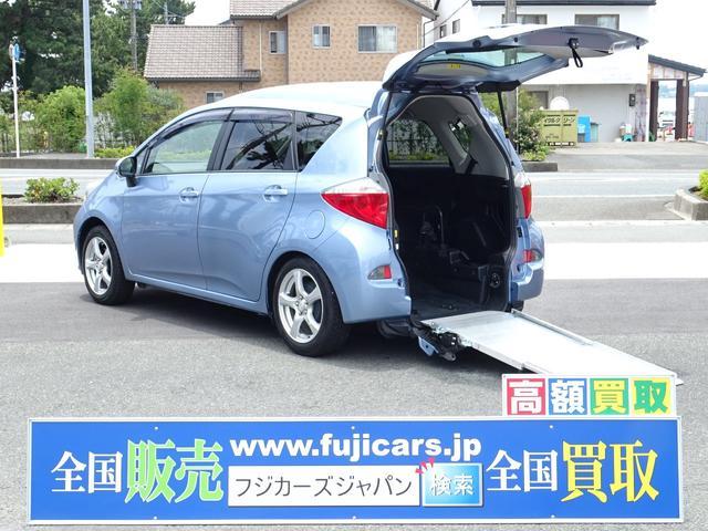 トヨタ 福祉車両 ウェルキャブ スロープ 5人 ナビ 電動固定