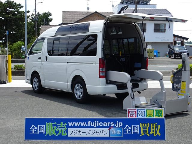 トヨタ 福祉車両ウェルキャブ Bタイプ 10人2台 電動ステップ