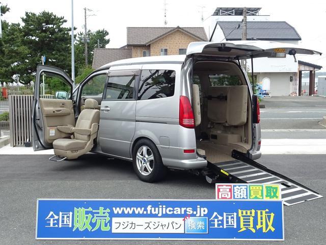 日産 福祉車両 チェアキャブ スロープ 助電動リフト ナビBカメ