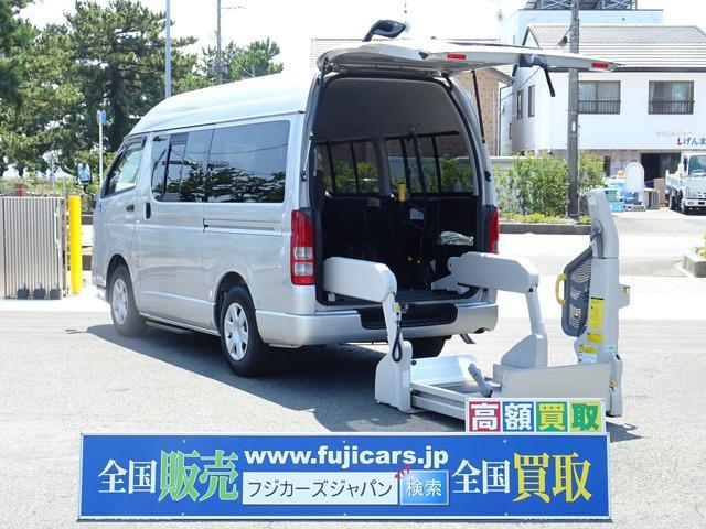 トヨタ 福祉車両 ウェルキャブ Aタイプリフト 8人2台 1オナ