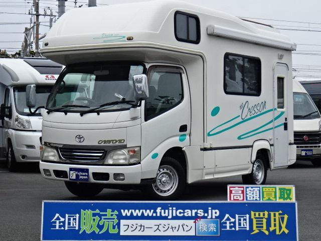 トヨタ キャンピングカー ナッツRV クレソンRE FF ソーラー