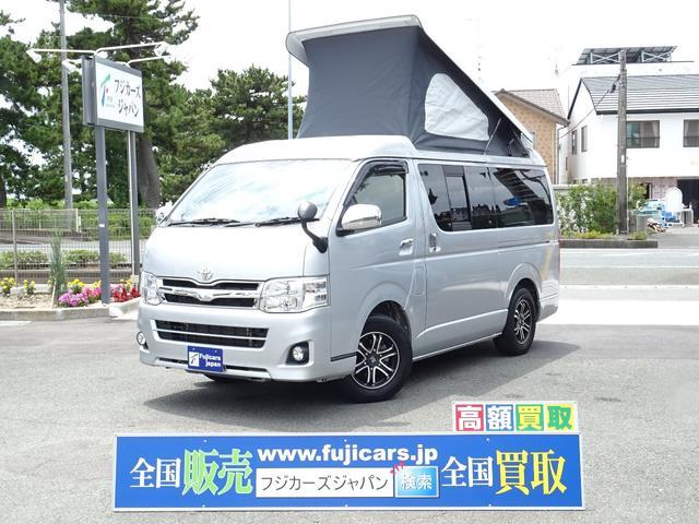 トヨタ キャンピングカー 東和モータース ツェルトCP ポップアップ