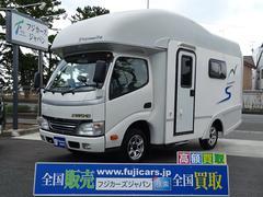 カムロードキャンピングカー ファンルーチェ ヨセミテ FF 冷蔵庫