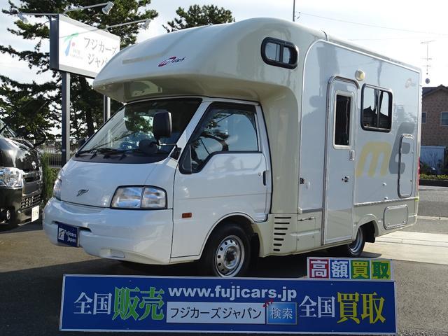 キャンピングカー ナッツRV マッシュW 冷蔵庫 ソーラー(1枚目)