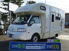 バネットトラックキャンピングカー ナッツRV マッシュW 冷蔵庫 ソーラー