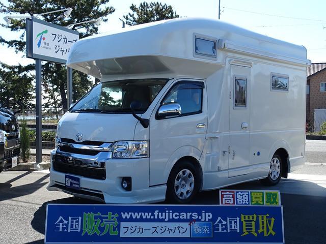 トヨタ キャンピングカー ファンルーチェ セレンゲティ FF 冷蔵庫