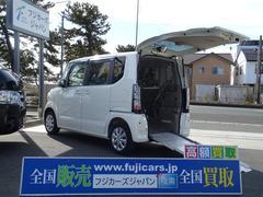 N BOX+アルマス 福祉車両 スロープ 4人 電動ウィンチ固定 ナビ