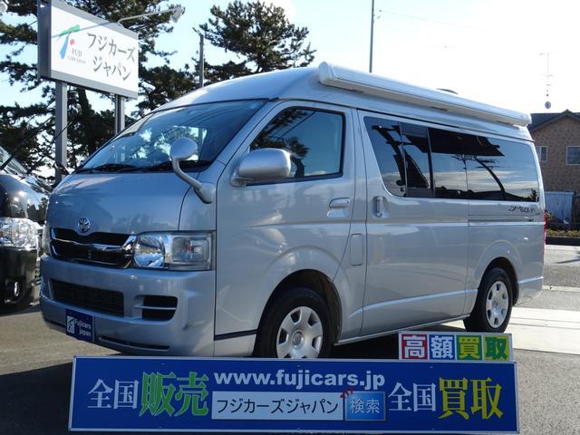トヨタ キャンピングカー ナッツRV ペアコンポ FF オーニング