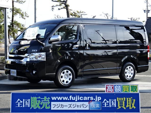 トヨタ FOCS DS-Lスタイル FFヒーター ソーラーパネル
