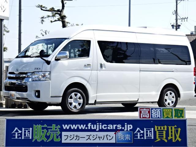 トヨタ バンコン FOCS ディパーチャー FFヒーター ソーラー