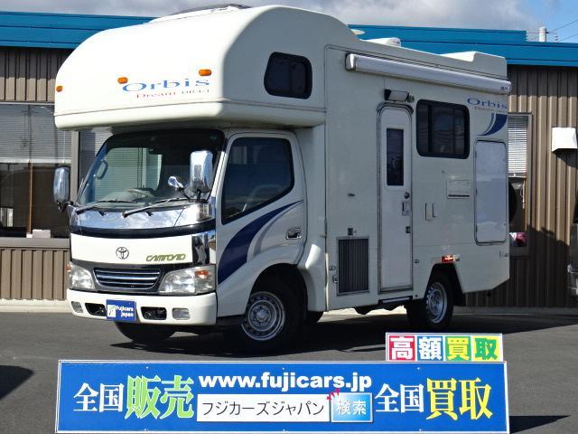 トヨタ キャンピングワークス オルビスドリーム 家庭用エアコン