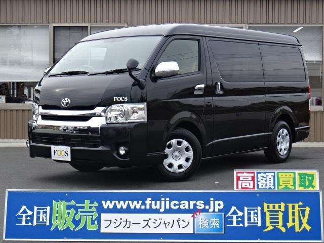 トヨタ FOCS DS Fスタイル バンコン