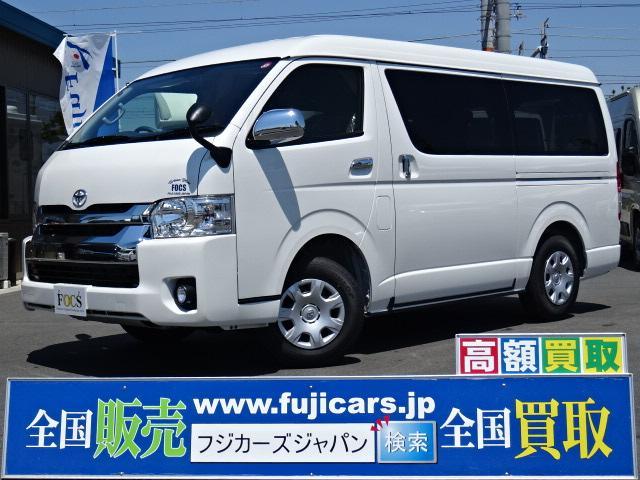 トヨタ FOCS DS-Lスタイル アーバンブルー バンコン