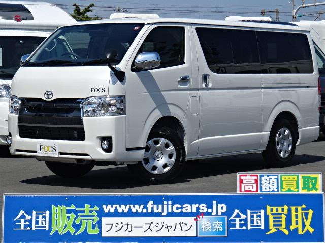 「トヨタ」「ハイエース」「その他」「静岡県」の中古車