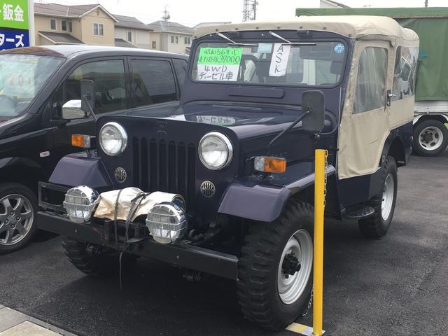 三菱 キャンバストップ ディーゼル 4WD マニュアル