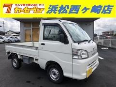 ハイゼットトラックエアコン・パワステ スペシャル 3方開