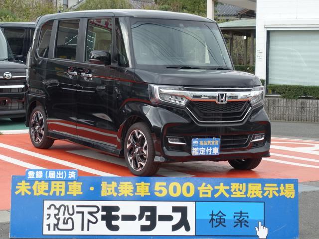 ホンダ G・EXターボホンダセンシング/届出済未使用車