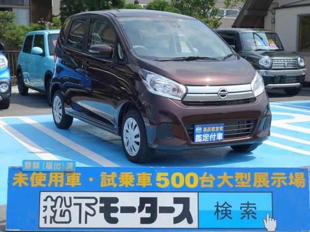 日産 X/アラウンドビューモニター/純正ナビ/ディーラー試乗車