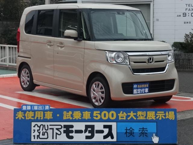 ホンダ Gホンダセンシング/プッシュスタート/ETC/届出済未使用車