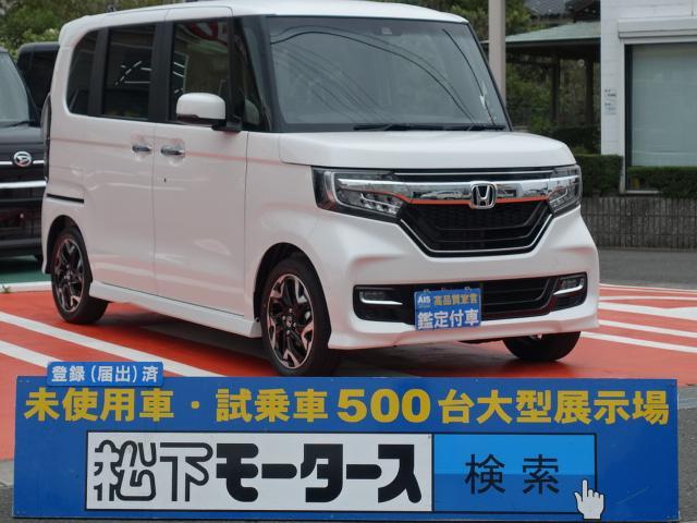 ホンダ N-BOXカスタム G・Lターボホンダセンシング/両側電動/届出済未使用車