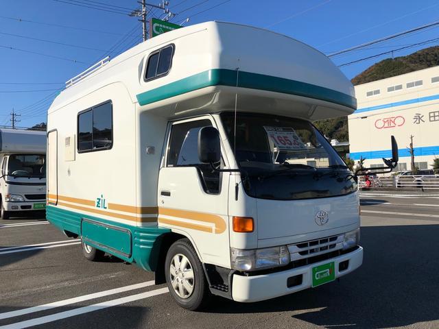 「トヨタ」「ダイナトラック」「トラック」「静岡県」の中古車