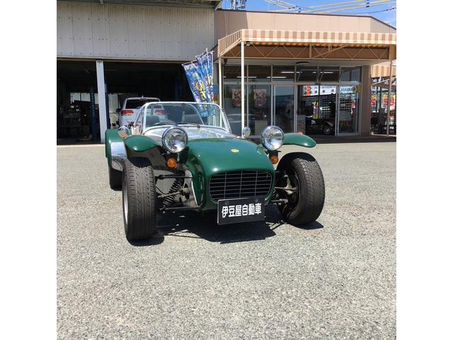 「ロータス」「スーパー7」「オープンカー」「静岡県」の中古車