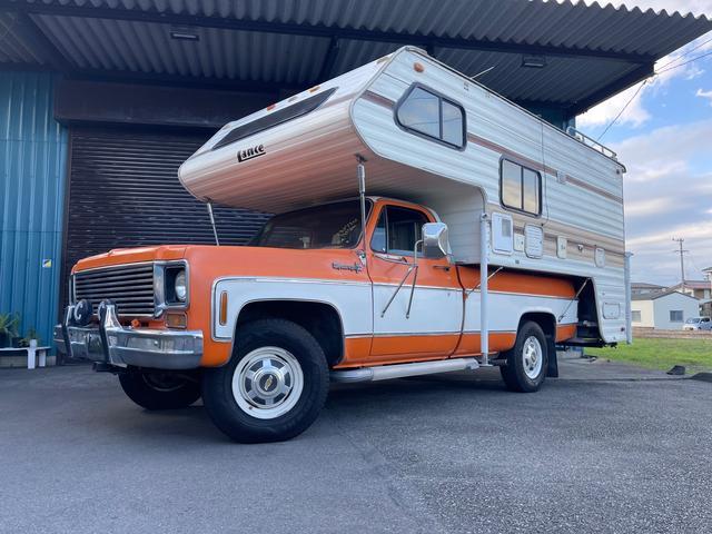シボレー  C20 キャピングカー トラックキャンピング