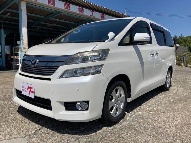 トヨタ ヴェルファイア 2.4X W電動ドア ナビTV HID ETC 盗難防止システム スマキー