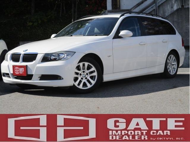 BMW 320iツーリング 正規ディーラー車 記録簿 キーレス ETC Bluetooth AUX HDDナビ地デジ シートヒーター パワーシート 電格ミラー アルミ フルフラット MTモード DVD再生 ABS Wエアバック