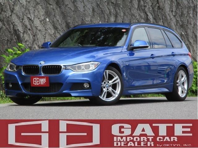 BMW 3シリーズ 320dブルーパフォーマンス ツーリング Mスポーツ 正規ディーラー車 ディーゼル車 記録簿 キーレス 電動リアゲート 純正HDDナビ Bカメラ ETC HID bluetooth USB 18アルミ 電格M Pシート DVD再生 アイドリングストップ