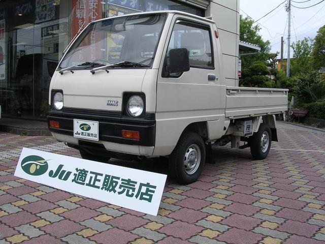三菱 SDX