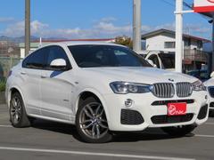BMW X4xDrive 35i Mスポーツ 1オーナー 黒革 ナビ